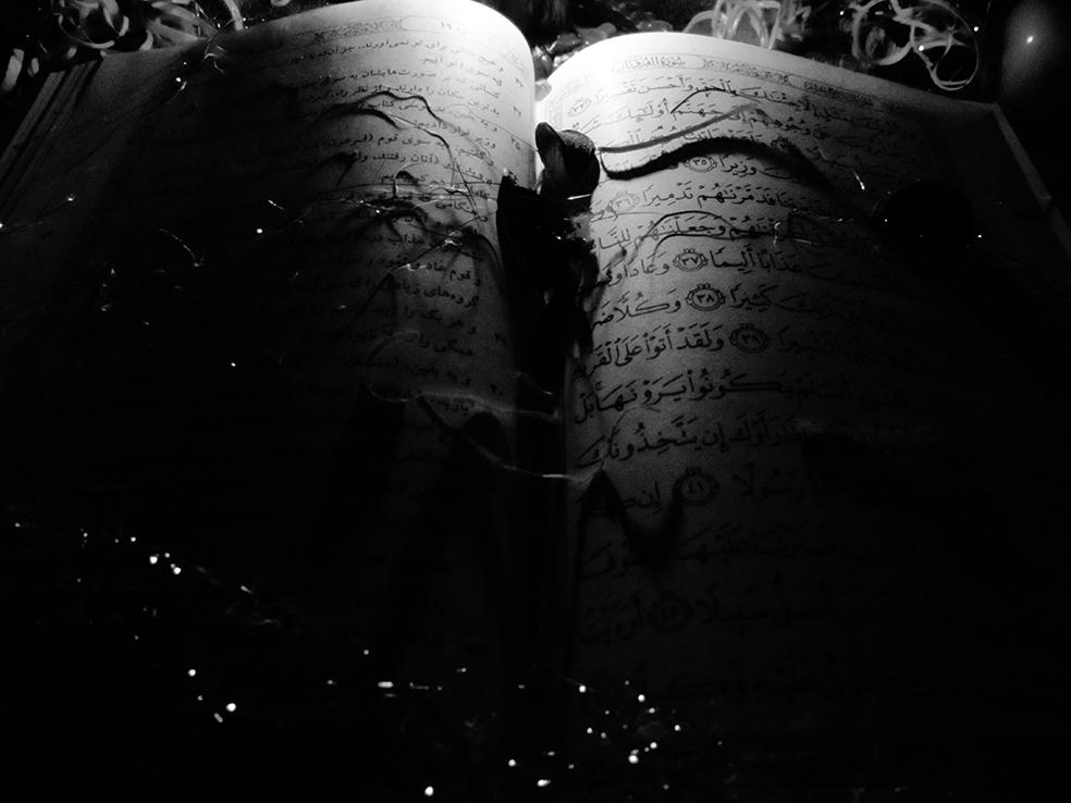 پوستر قرآنی